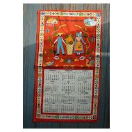 Penn Dutch Farmer 1976 Calendar Towel MWT