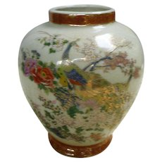 Satsuma  Japan Vase Peacocks and Chrysanthemums