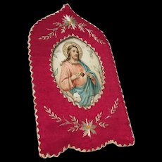 Antique Nineteenth Century French Convent Work Sacred Heart Devotional Frame