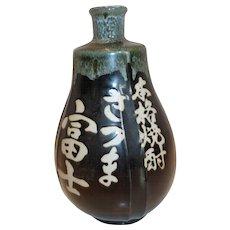 Vintage Japanese Glazed Stoneware Binbou-Tokkuri  Sake Jug Bottle