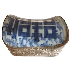 Chinese Blue & White Pottery Shard Silver Plated Trinket Box