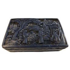 Rare Antique Chinese Carved Blue Lacquer Lidded Box