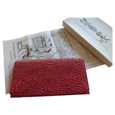 1970s Japanese Washi Rice Paper Billfold Wallet in Box Mums