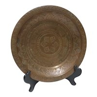Antique Hand Wrought Solid Copper Plate Platter