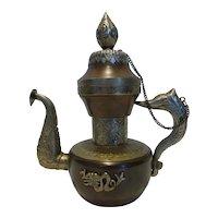 Asian Middle Eastern Copper Dragon Repousse Dallah Coffee Tea Pot