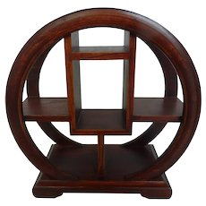 Asian Rose Wood Moon Curio Display Stand