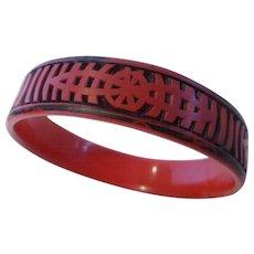 Vintage Chinese Red Cinnabar Carved Bangle Bracelet