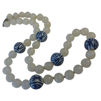 Vintage Chinese White Hetian Nephrite Jade & Blue White Porcelain Bead Necklace Silver Clasp