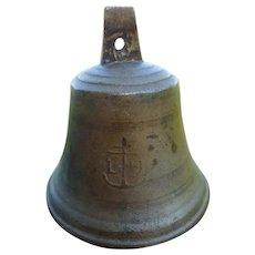 Bronze Nautical Bell w Anchor, Maker Initials & #7