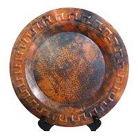 """Santa Clara Del Cobre Hammered Copper Plate Charger 13"""""""