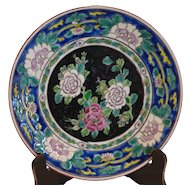 Antique Nippon Enameled Hand Painted Porcelain Plate