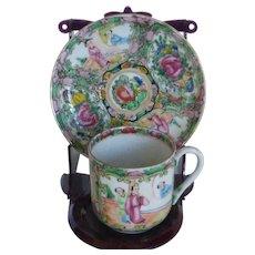 Chinese Export Porcelain Famille Rose Medallion Demitasse Cup & Saucer