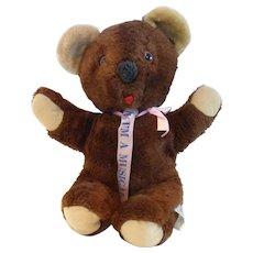 """Vintage ELKA Musical Wind Up Brown Teddy Bear 16"""""""