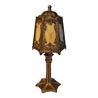 Slag Glass  Boudoir Lamp With Ornate Styling