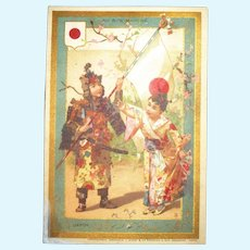 For Our Friends In Japan 1889 Paris World's Fair Gift Card