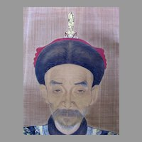 Very Fine Chinese Ancestor Portrait  Chia Ching Large Framed