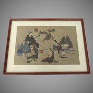 """Japanese Print """"Human Life""""by Nihon Gakko Nihongasuisya"""