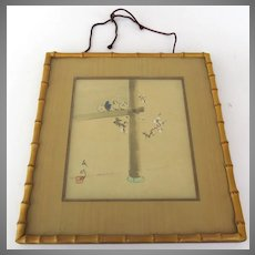 Vintage Signed Chinese Watercolor in Bamboo Frame