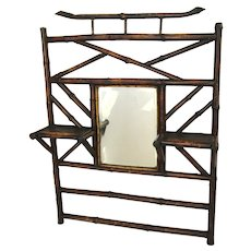 19th Century Bamboo Hanging Mirror Shelf