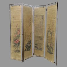 19th Century or Earlier Chinese Asian Four Painted Paper Scrolls Now as a Four Panel Screen Room Divider
