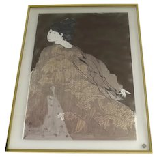 Signed Numbered Woodblock Wood Block by Stephen White Large Framed