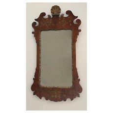 Queen Anne Style Walnut Gilt Mirror Shell Finial
