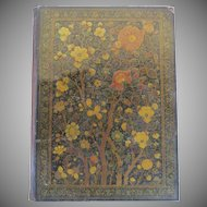 Vintage Persian Lacquered Book Cover