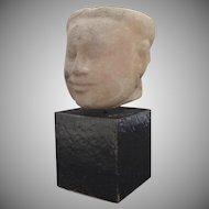 Cambodian Stone Sculpture Head 13th Century