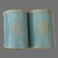 Pair of Faux Leather Embossed Paper Gilt Half Round Bookends Mid-Century B.2197