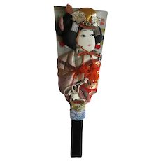 Vinatage Japanese Hagoita Silk Wood and Paper Decorative Geisha Paddle Doll Large