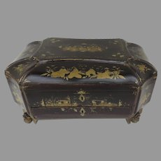 Chinese Export Lacquered Work Sewing Box with Reading Slope Frog Feet