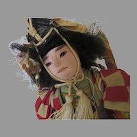 Vintage Japan Japanese Doll c1940's Oriental SAMURAI Doll Young Boy Musha