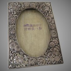 Vintage Silver Plated Picture Frame Flower Chrysanthemum