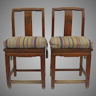 Pair of Chinese Country Alter Chair Flower Motif