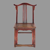 19th Century Chinese Yoke Back Chair Red tone wood Stain