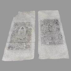 Two 2 x Large Vintage Older Rice Paper Tibetan Buddhist Woodblock Ink Prints Large