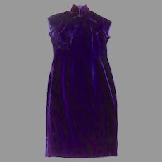 Vintage Chinese Hong Kong Qipao Cheongsam Dress 1950's Purple Velvet