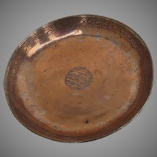 Vintage Copper Tinned Bowl Persian Iranian Middle Eastern