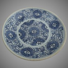19th Century Chinese Blue and White Shallow Bowl