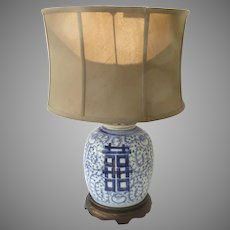 Late 19th Century Double Happiness Ginger Jar Table Lamp Blue & White