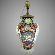 Vintage Chinese Glazed Jar Now As a Lamp