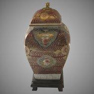Vintage Ginger Jar Shaped Lamp Glaze of Reds and Golds