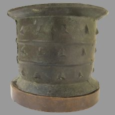 Large Medieval Bronze Mortar XIII Century