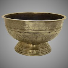 19th Century or Earlier Brass Engraved Footed Large Bowl Asian