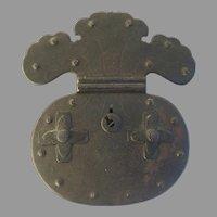 19th Century Large Iron Japanese Money Bank Lock
