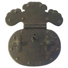 19th Century Large Iron Japanese Money Bank Lock