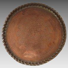 Vintage Solid Copper India Hindu Tray