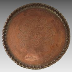 Vintage Solid Copper India Hindu Tray