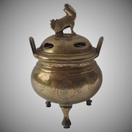 Vintage Chinese Brass Incense Burner with Foo Dog Finial Chop Mark
