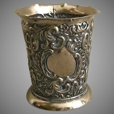 19th Century Brass Repousse Cup Holder